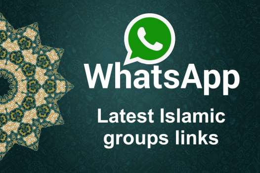 Islamic WhatsApp Group Link – Join Link List